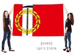 Большой флаг Копейска