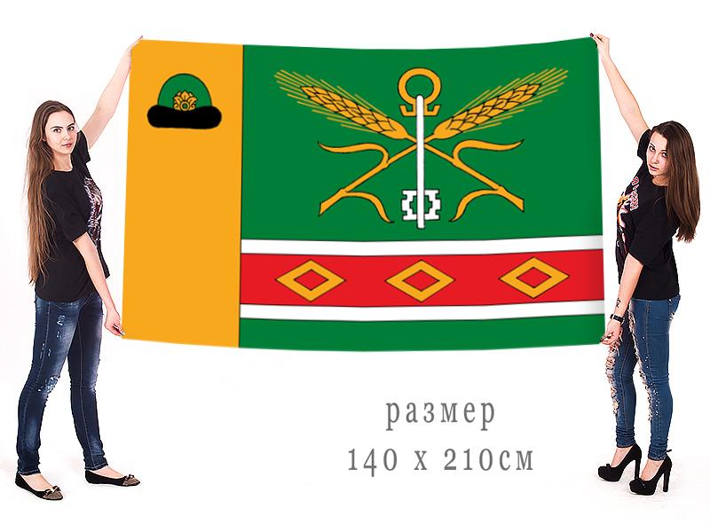 Большой флаг Кораблинского района Рязанской области