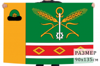 Флаг Кораблинского района Рязанской области