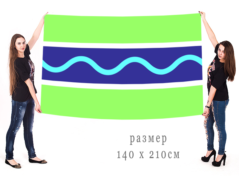 Большой флаг Кормиловского района