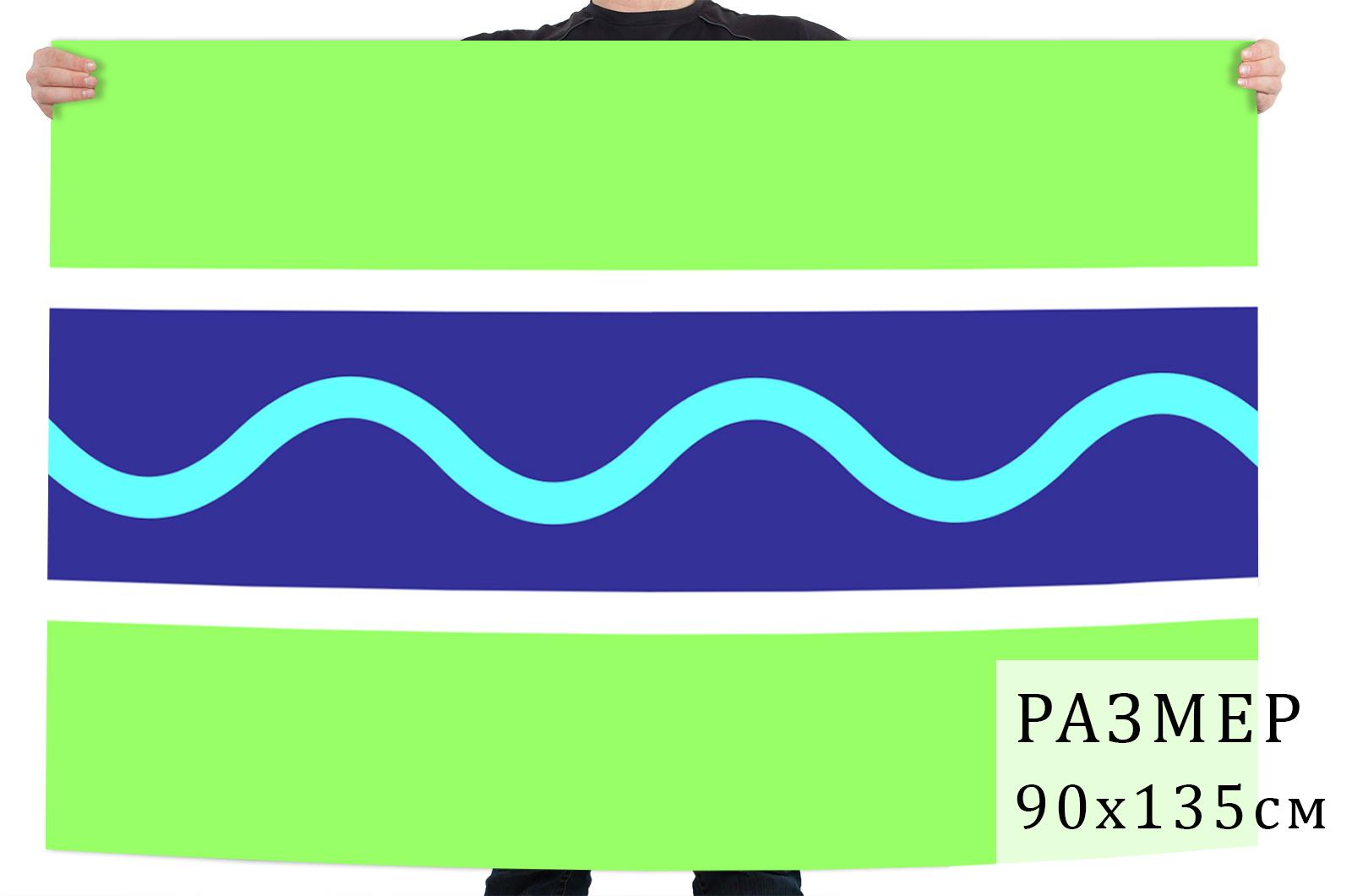 Флаг Кормиловского района