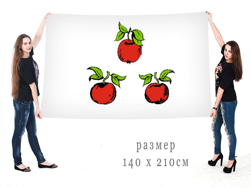 Большой флаг Корочанского района