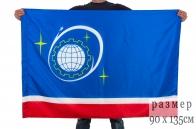Флаг Королёва