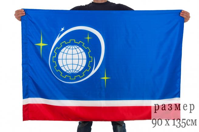 Флаг Королёва, Купить флаг Королёва