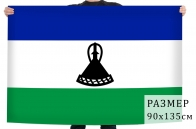 Флаг Королевства Лесото
