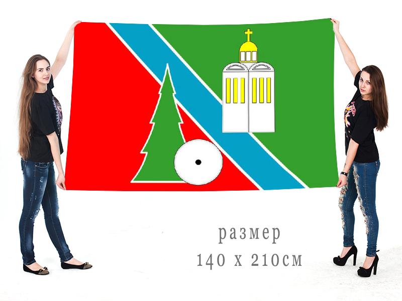 Большой флаг Коряжмы