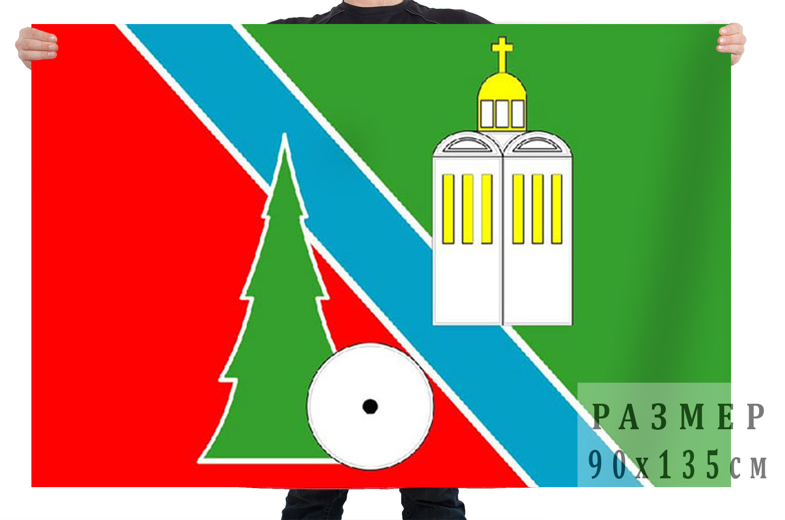 Флаг Коряжмы