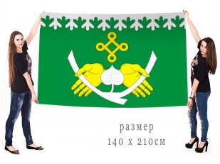 Большой флаг города Костомукши Республики Карелия