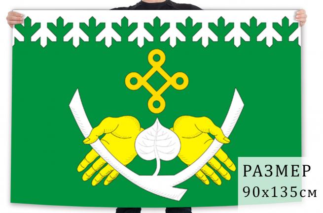 Флаг города Костомукши Республики Карелия