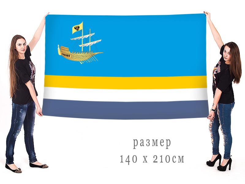 Большой флаг Костромы для празднования дня города Кострома