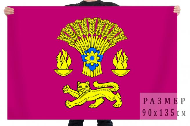Флаг Котовского муниципального района