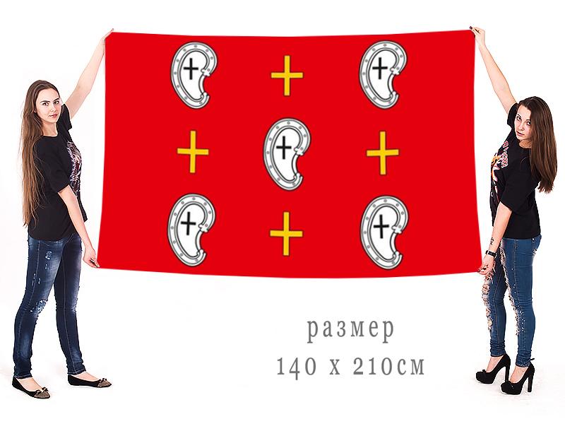 Большой флаг Козельска