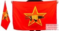 Флаг «Краповые Береты Спецназ»