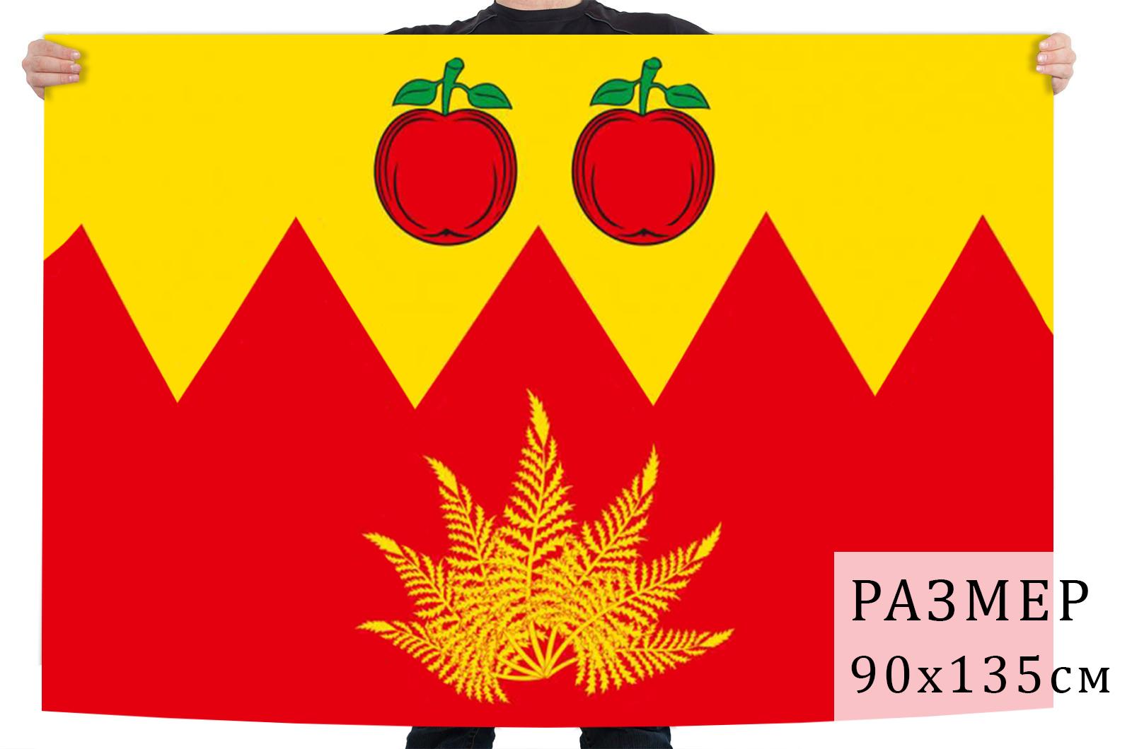 Флаг Краснинского муниципального района