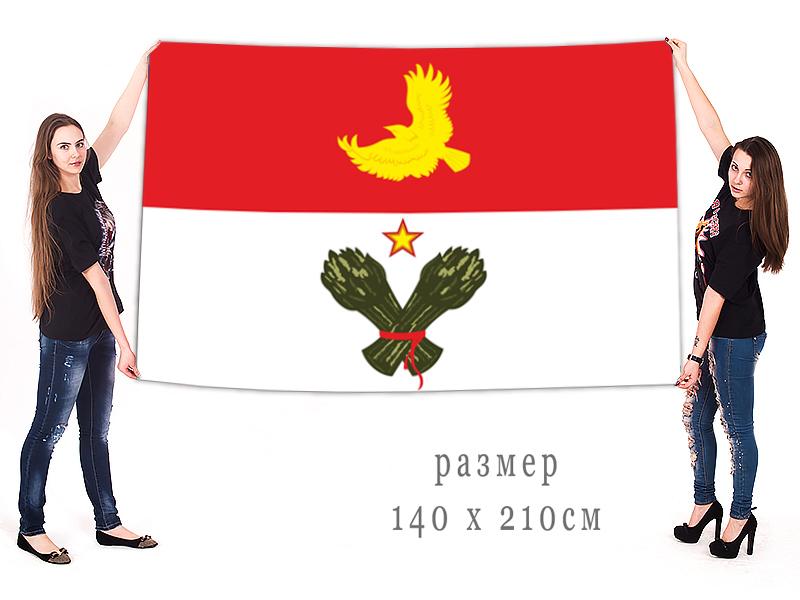 Флаг Красноармейского муниципального района