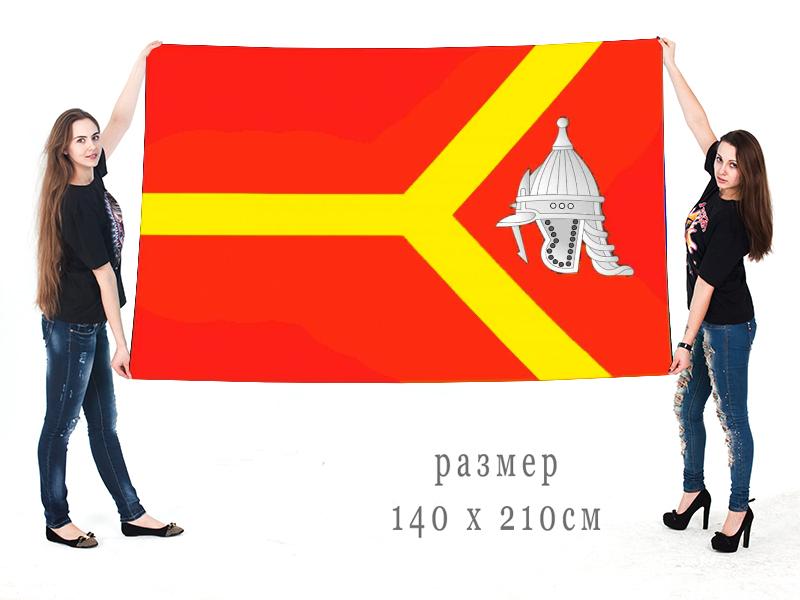 Большой флаг Красноармейского района
