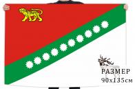 Флаг Красноармейского района Приморского края