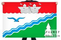 Флаг Краснобаковского района Нижегородской области
