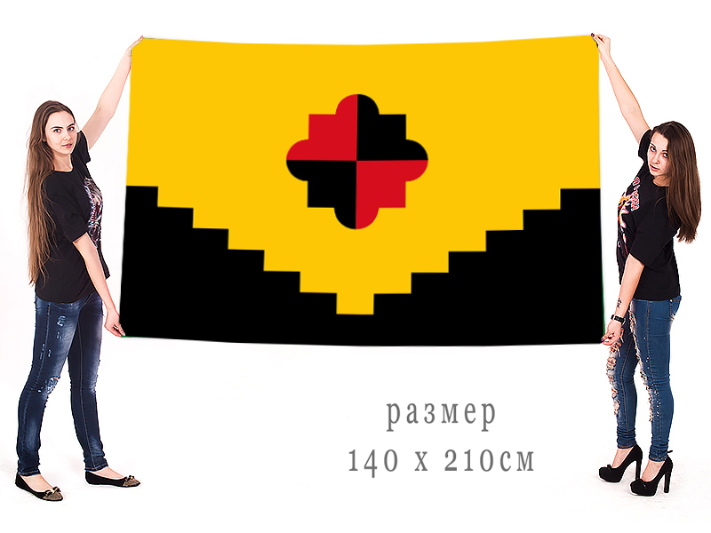 Флаг Краснобродска