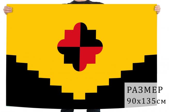 Флаг Краснобродского городского округа
