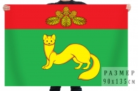 Флаг Красночикойского района