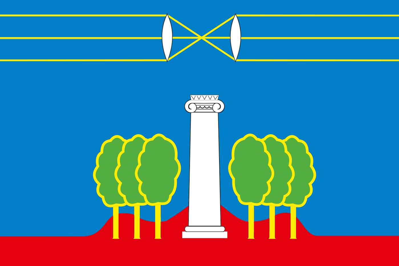 Флаг Красногорского района