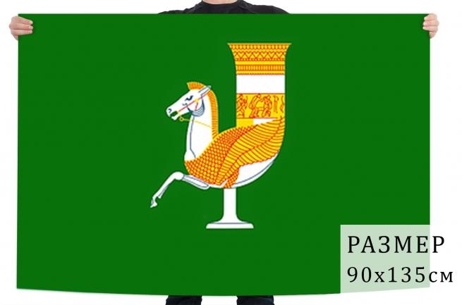 Флаг Красногвардейского района