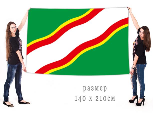 Флаг Краснокамского муниципального района