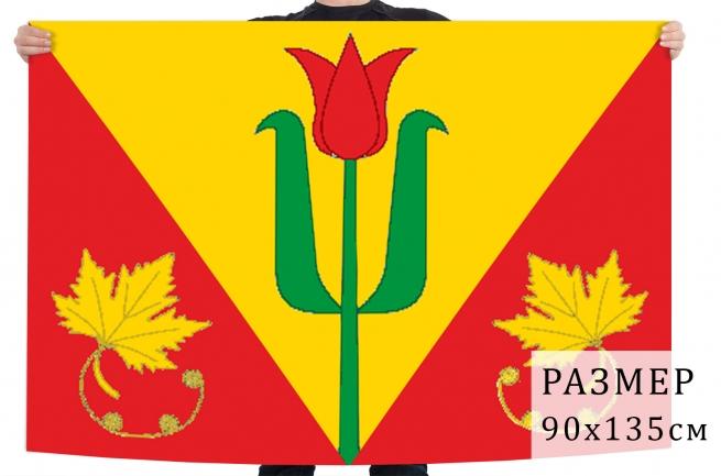 Флаг Красноперекопска