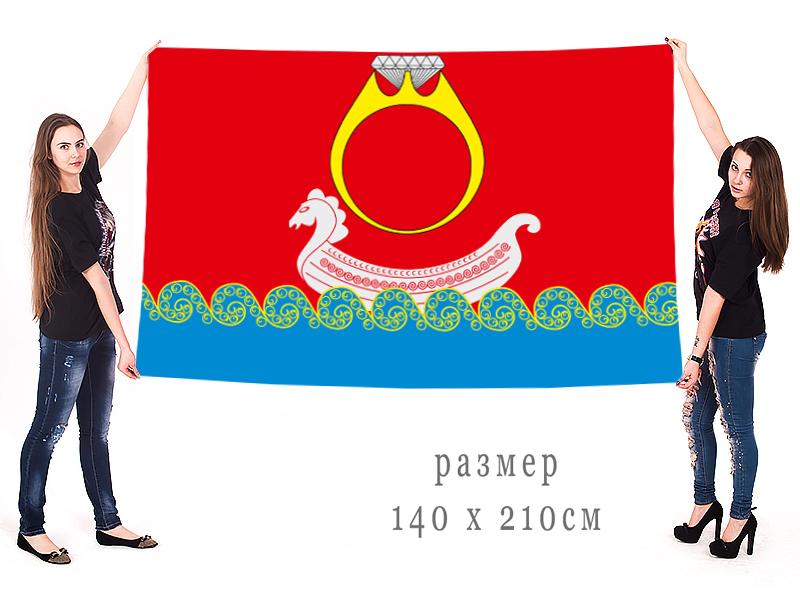 Большой флаг Красносельского района