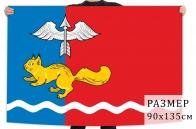 Флаг Краснотурьинска