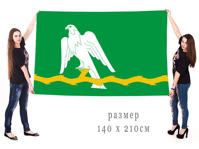 Большой флаг Красноуфимска