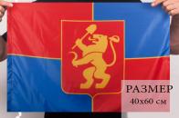 Флаг Красноярска 40x60 см