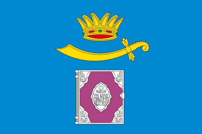 Флаг Красноярского района