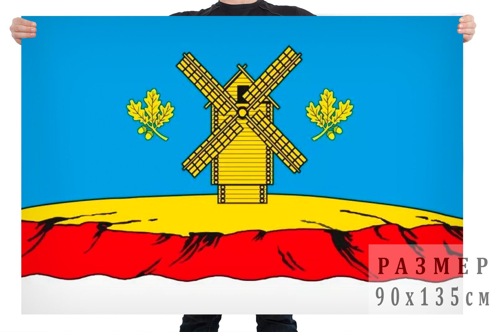 Флаг Краснояружского района