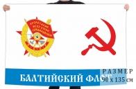 Флаг Краснознамённого Балтийского флота СССР