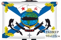 Флаг Краснознамённого Тихоокеанского флота