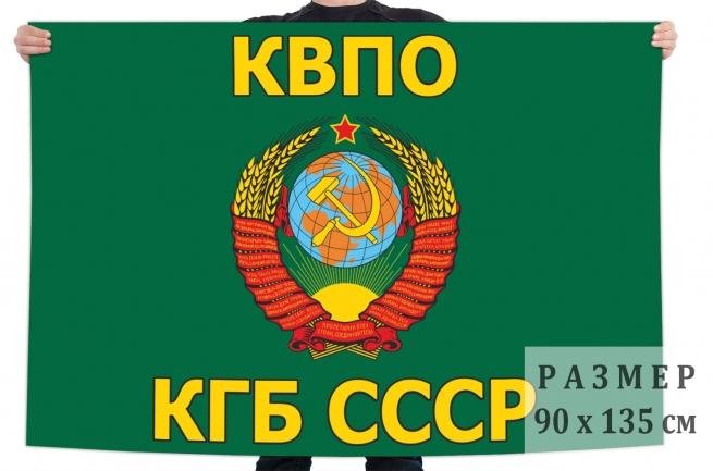 Флаг Краснознамённого Восточного пограничного округа