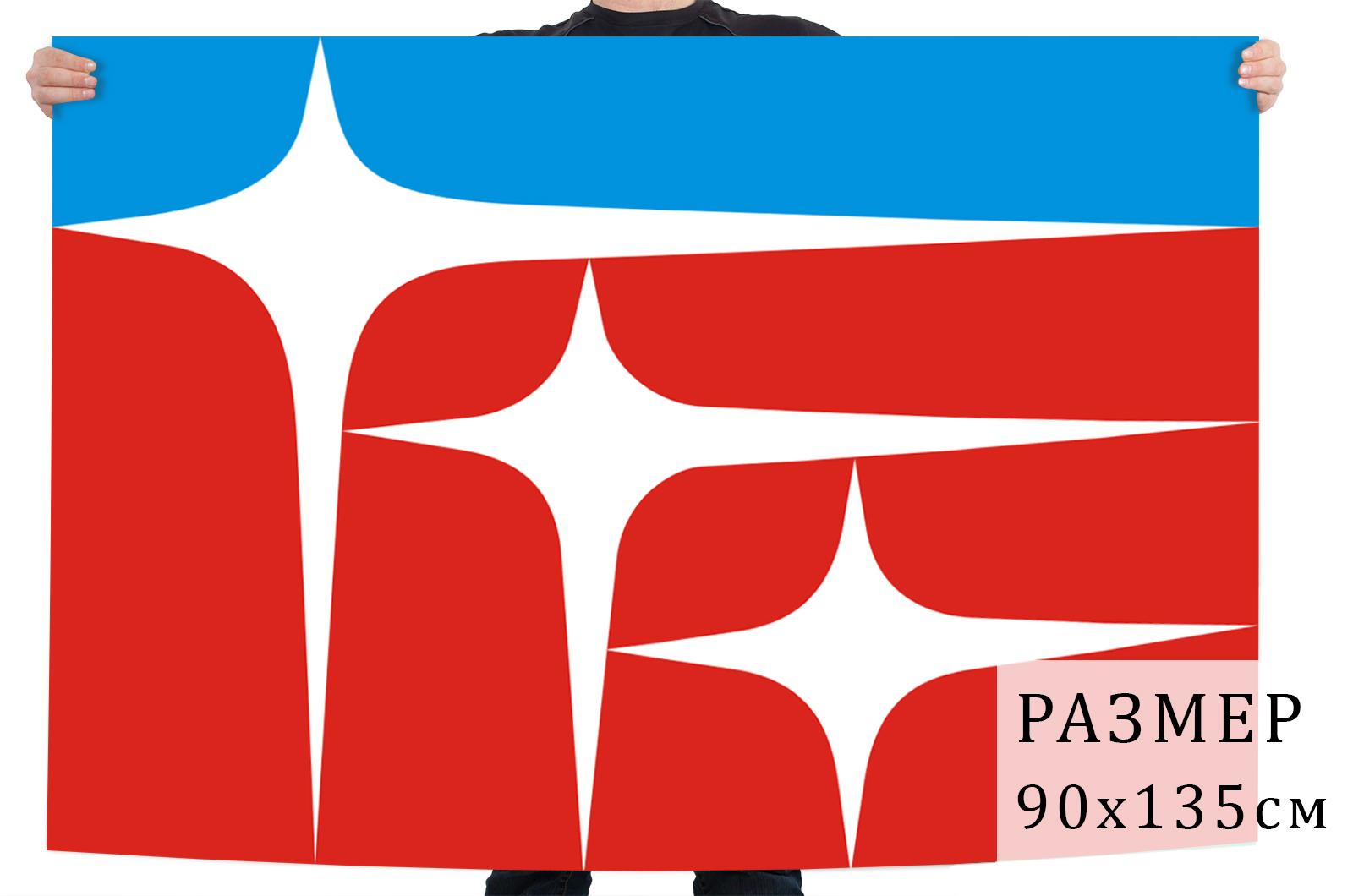 Флаг Краснознаменска