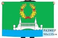 Флаг Кратово, купить флаг Кратово