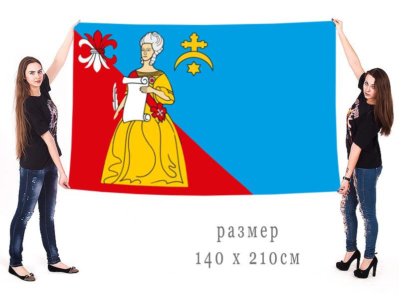 Большой флаг Кремёнок