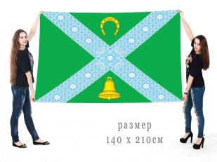 Большой флаг Крестецкого муниципального района