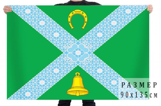 Флаг Крестецкого муниципального района