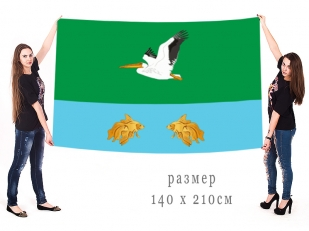 Большой флаг Крутинского района
