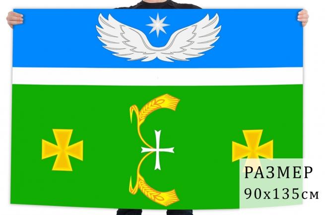 Флаг Крыловского сельского поселения