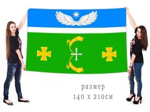 Большой флаг Крыловского сельского поселения