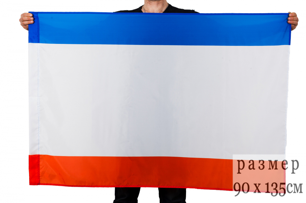 фото флаг крыма