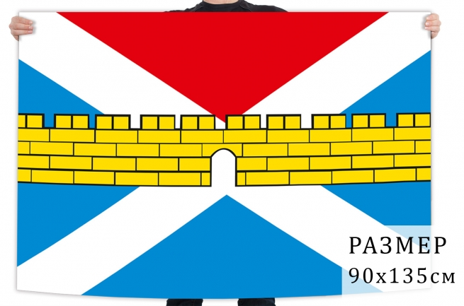 Флаг Крымска