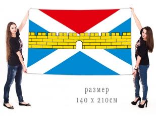 Большой флаг Крымска