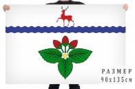 Флаг города Кстово Нижегородской области